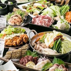 個室居酒屋 浜の包丁 新橋店のおすすめ料理1