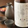津田沼 肉寿司のおすすめポイント2