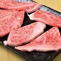 料理メニュー写真黒毛和牛上ロース (サーロイン)