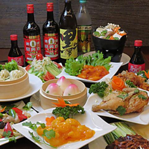 中華料理 福一