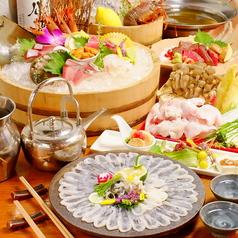 分福 三田のおすすめ料理1