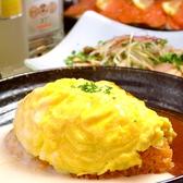 横浜はいから亭 岡山店のおすすめ料理3