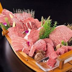 焼肉 肉の道 祇園四条のおすすめ料理1
