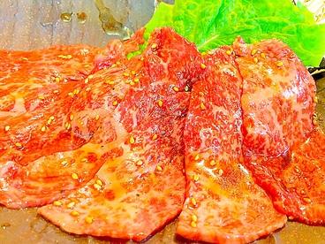 焼肉keiのおすすめ料理1
