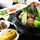 韓国レストラン ハナ Hana 名古屋駅店のおすすめ料理3