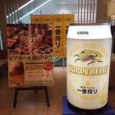 草楽 松坂屋名古屋店の雰囲気2