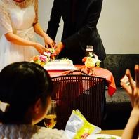 結婚式2次会・各パーティーに最適◎