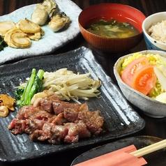 ステーキ・鉄板焼 裕のおすすめ料理1