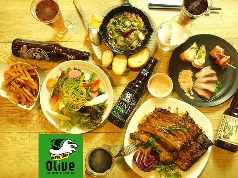 Oliveのは大胆肉塊骨付き肉&豪クラフトビール飲み放題の店★