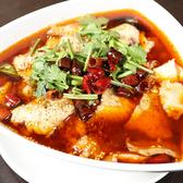 中華料理 安宴のおすすめ料理2