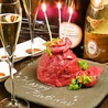 馬肉×ワイン 気まぐれバル whim フィム 恵比寿のおすすめポイント1