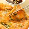 韓国家庭料理 韓の香のおすすめポイント3