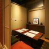 個室和食 日本酒 NORESORE なんば店のおすすめポイント3
