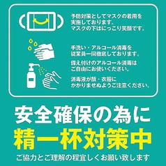 個室 北海道 居酒屋 魚成水産 淀屋橋駅前店の写真