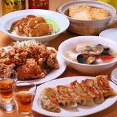 中国家常料理 鴻蒙の詳細
