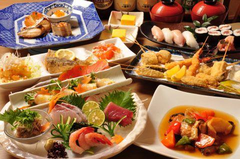 魚や(大皿盛り)コース 全8品3500円→2980円