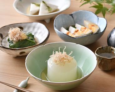 横浜 金谷のおすすめ料理1