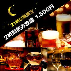 個室居酒屋 晴れのちけむり、ときどきちいず。 赤坂見附店のコース写真