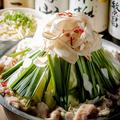 料理メニュー写真博多モツ鍋(1人前からご注文OKです)