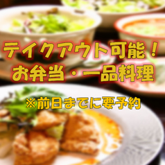 アジアンキッチン チャノマ chanomaの写真