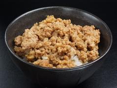 肉乗せオジヤご飯(小)