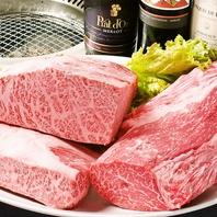 こだわりの極上肉も取り揃えております!