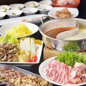 和肉バルダイニング IKINA イキナ 新橋店のおすすめ料理3