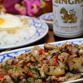 タイ料理レストラン ターチャン ThaChang 仙台店のおすすめ料理2