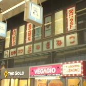 カラオケ本舗 まねきねこ 狸小路3丁目店の雰囲気2