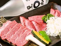 焼肉 一徳 名古屋駅前店のおすすめ料理1