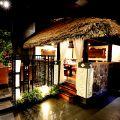 リゾートレストラン カスケード 銀座店の雰囲気1