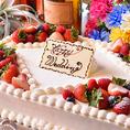 世界で一つだけのケーキを!当店では、結婚という一生に一度の大切な日の期待に応えられるようなお客様一人一人にあったオリジナルのウエディングケーキを作成させて頂きます。500円×人数分でご用意が可能です。