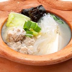 豆腐と春雨と豚肉団子のあっさりスープ~ゲーン・チュウ・ウンセン~
