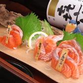 鮮魚旬彩 居酒屋 のらばるのおすすめ料理2