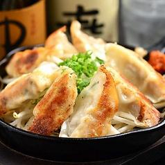 名古屋コーチン焼餃子