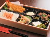 こばやし 久留米のおすすめ料理3