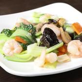 中華料理 安宴のおすすめ料理3