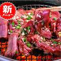 料理メニュー写真骨付豚カルビ