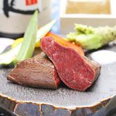 神蔵 浜松駅店のおすすめ料理3