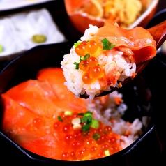 和食と甘味の憩い処 穂なみの特集写真