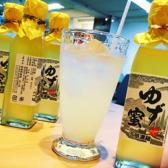 SHOP&CAFE 九州堂のおすすめ料理3