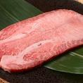 黒毛和牛牛タン1枚焼(25g)