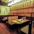 《少人数で使えるテーブル席》プライベート利用にも使えるお席になります♪賑やかな雰囲気を醸し出す当店で皆様で美味しい九州料理と美味しいお酒をお楽しみ下さい!