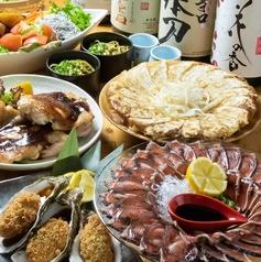 大衆酒場 ごちもん 餃子の遠州 有楽街店の特集写真