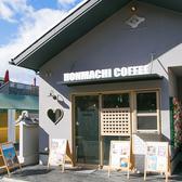HONMACHI COFFEEの詳細