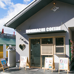 HONMACHI COFFEEの写真