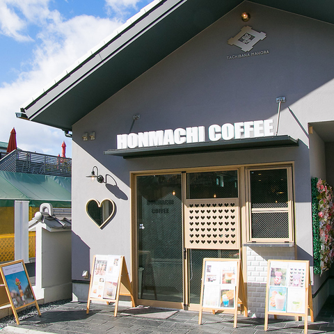 HONMACHI COFFEE