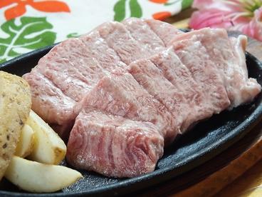 強者 松山本店のおすすめ料理1