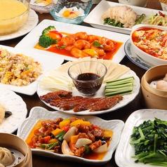 アジアンダイニング 青蘭のおすすめ料理1
