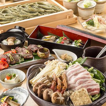 日の膳 千葉駅前店のおすすめ料理1